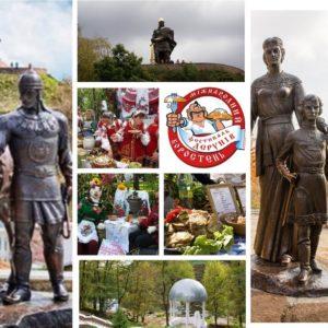 праздник дерунов 2018 в Коростене